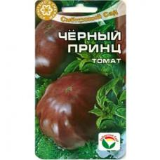 """СЕМЕНА ТОМАТ """"ЧЕРНЫЙ ПРИНЦ"""" СРЕДНИЙ 0,1 Г"""