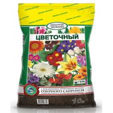 """ГРУНТ """"ЦВЕТОЧНЫЙ"""" 10 Л"""
