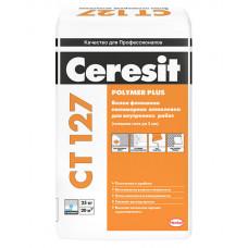 Шпаклевка белая финишная полимерная CERESIT CT127
