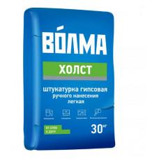 Штукатурка ВОЛМА-ХОЛСТ серый