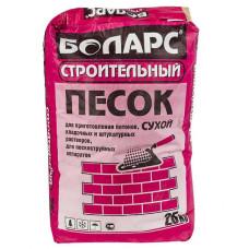 Песок фракция 0,0-2,5 в мешках 25 кг