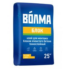 """Клей д/блоков """"Волма-Блок"""""""