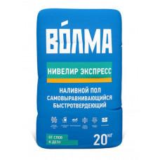 """Пол наливной """"Нивелир Экспресс"""",20 кг"""