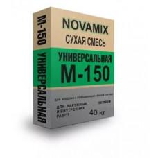 Сухая смесь NOVAMIX 40 кг М150
