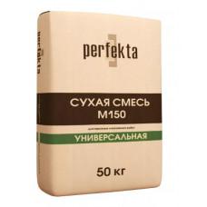 Сухая смесь универсальная М-150 50кг
