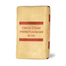 Сухая смесь универсальная М150 25кг