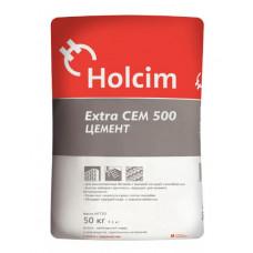 Цемент Холсим, 50кг